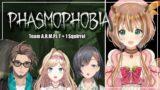 【PHASMOPHOBIA】Petualangan horror bersama squad pemburu hantu : A.R.M.P.I.T. dan Tupai! 【Ayunda Risu】