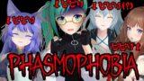 【Phasmophobia】びびりだらけだけどゴースト調査したい!【すず視点(クソビビり)】