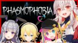 【Phasmophobia】アプデが入って怖さが増したって本当?!お久しぶりな幽霊調査!【天満ニア視点】