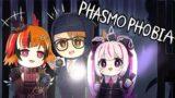 【Phasmophobia Lv237】優秀な社員と幽霊調査