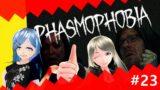 SCHOOL OF THE DAAAAAAMNED: Phasmophobia 23
