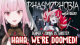 【Phasmophobia Collab】Reaper and Zombie Vs. Ghosts?! #hololiveEnglish #holoMyth