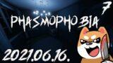 Phasmophobia #7 (2021.06.16.)